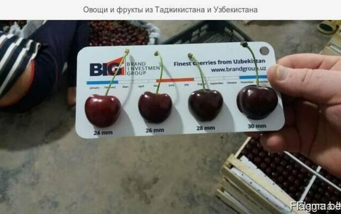 Cherry (air delivery) Черешня (Авиа перевозки)