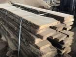 Planche de chêne non taillée - photo 1
