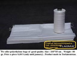 Polyethylene bag wholesale - photo 2