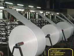 Polyethylene bag wholesale - photo 3
